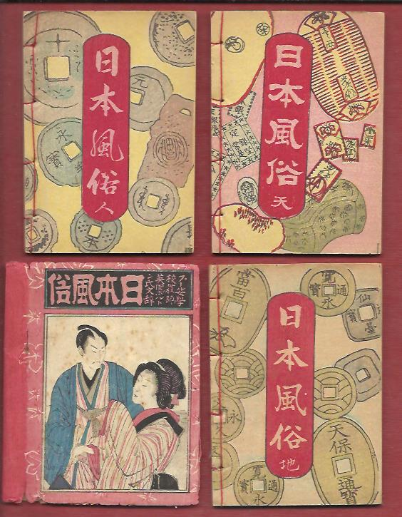 [JAPANESE COSTUMES] - [Japanese costumes]. Three volumes [11.5 x 8 cm.] each with a double-page folding colour woodblock panorama (The Daimyos Procession - The Procession of the Mikado - The Bridal Procession of the Common People), followed by 26, 26, and 27 colour woodbl