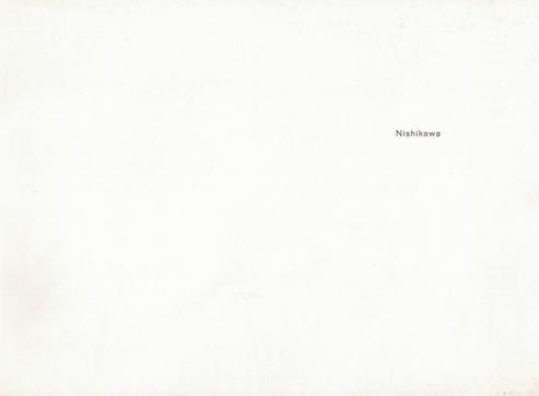 NISHIKAWA, KATSUHITO - - Nishikawa: Diptychon. FINE COPY.