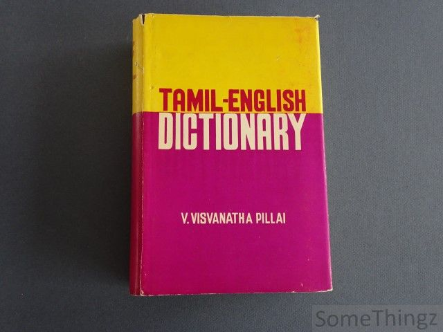 A Tamil-English Dictionary....